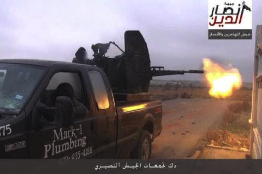 ISIS Plumbing