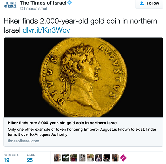 TheTimesofIsrael.png
