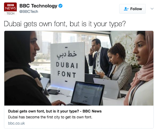 Dubai gets own font, but is it your type?