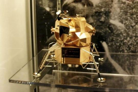 Apollo 11 Lunar Space Module