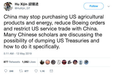 China agricultural Tweet