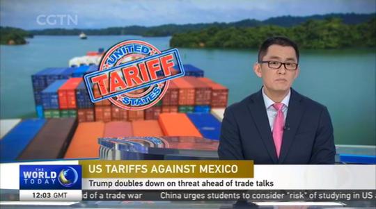 U.S. Tariffs Screenshot