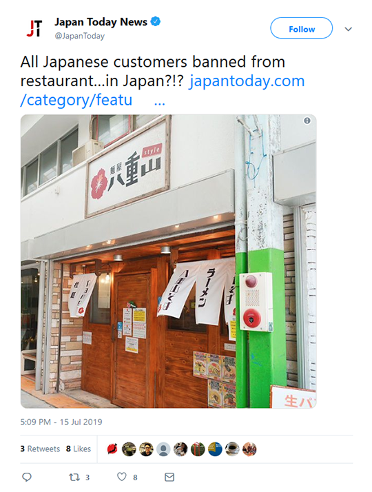 Japan Today Tweet