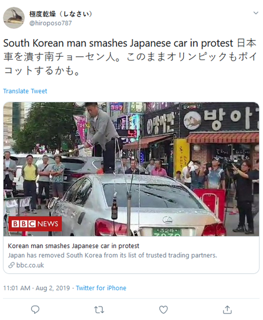 South Korea Tweet