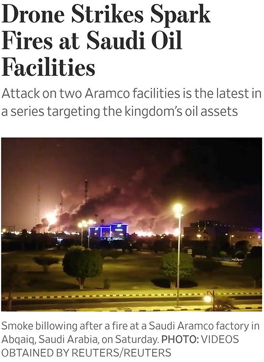 Drone Strikes Saudi Oil
