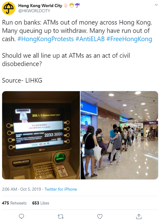 Hong Kong ATM Out of Cash
