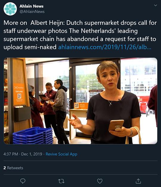 Ahlain News Tweet